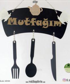 Mutfağım Yazılı İsimli Mutfak Süsü - Duvar Süsü - Hediye - MF008