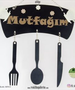 Mutfağım Yazılı İsimli Mutfak Süsü - Duvar Süsü - Hediye - MF014