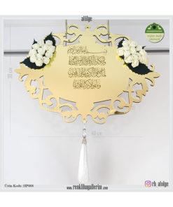Hoşgeldiniz Ayna Pleksi Kapı Süsü HP007