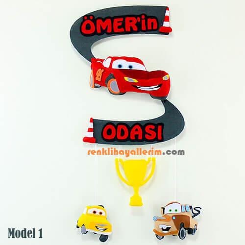Ömer isimli Şimşek Arabalar Çocuk Odası Kapı Süsü Model 1