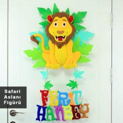 Aslan Kral Bebek Kapı Süsü - Safari Aslanı
